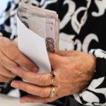 Мошенничество с пенсиями: коронавирус привел к новым схемам