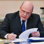 Мишустин заявил о преобладании иностранных поставщиков в ряде госзакуп
